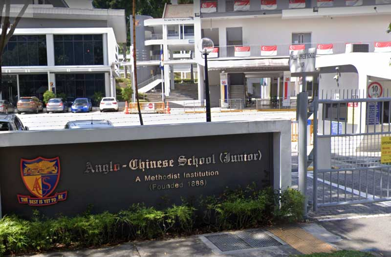 the-atelier-anglo-chinese-school-junior